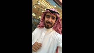 اسواق جملة الجملة في الرياض مع اسعار المنتجات والمنظفات والمطهرات ومنتجات الصيدليات