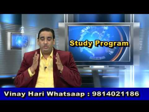 F1 Usa VIsa Interview tips by Vinay Hari
