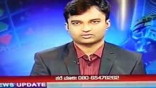 udaya new sheru pete Mahesh govianu 10 09 2014(1)