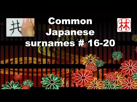 Common Japanese surnames Top 16-20