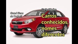 Carros conhecidos, mas com nomes diferentes | Curiosidades | Best Cars
