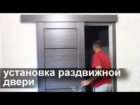 двери раздвижные на гардеробную купить в краснодаре