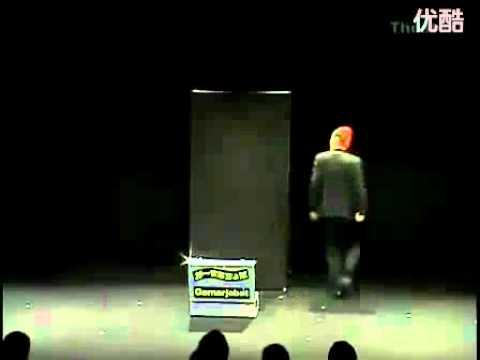 Jozan Versi Jepun Episod Magic