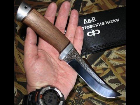 """Нож АиР """"Клык"""""""
