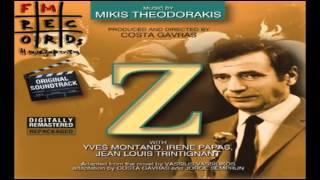 To Palikari Exei Kaimo (Maria Farantouri) -Mikis Theodorakis (Z OST)