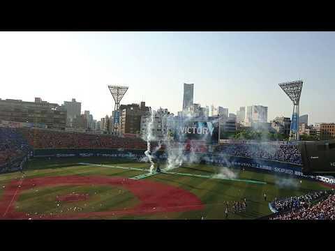 2017.05.20 Yokohama DeNA BayStars Victory Celebration at Yokohama Stadium