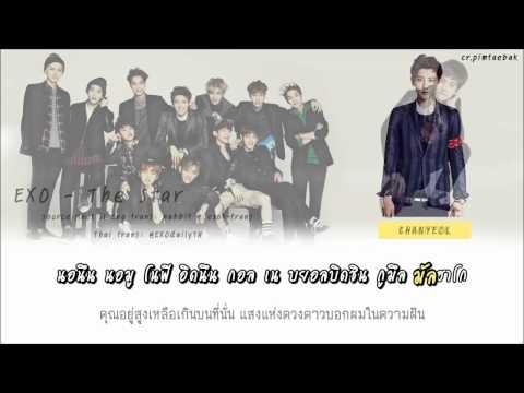 [Karaoke-Thaisub] EXO - The Star (Korean Version)
