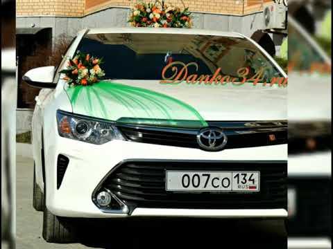 Свадебный кортеж Данко Волгоград - авто прокат, украшения для свадьбы, заказ лучшего кортежа.
