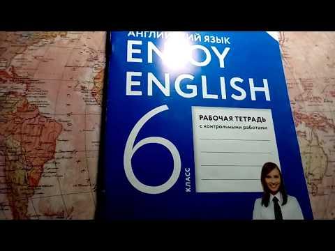 Unit 3, Section 5, Ex. 35 / ГДЗ. Enjoy English. 6 класс. Рабочая тетрадь