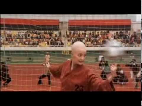 كرة القدم كونغ فو