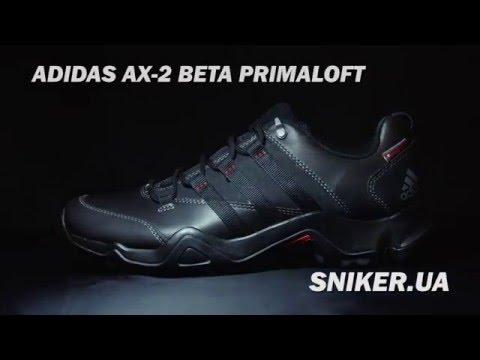Мужские зимние кроссовки Adidas AX-2 Beta Primaloft