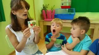 Урок развития речи средняя группа
