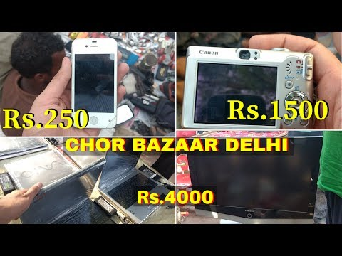 Chor Bazaar Delhi | Cheapest Mobiles, DSLR, iPhones, Laptops, PS4 Nike Shoes