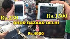 Chor Bazaar Delhi | Cheapest Mobiles, DSLR, iPhones, Laptops, PS4 Nike Shoes