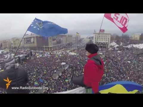 Bird's-Eye View Of 'Euromaidan' Protests In Kyiv