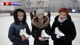 Впервые в России. Фигурное катание. Дворовый спорт
