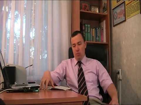 . План счетов бухгалтерского учета в банках и