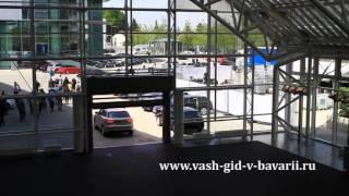 Завод Ауди в Германии (в Ингольштадте) видео.(Завод Ауди в Германии находится в баварском городе Ингольштадте. Это один из двух заводов Ауди на территори..., 2014-07-07T17:39:42.000Z)