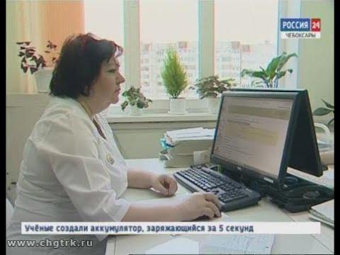 С 1 февраля изменится порядок электронной записи к врачу
