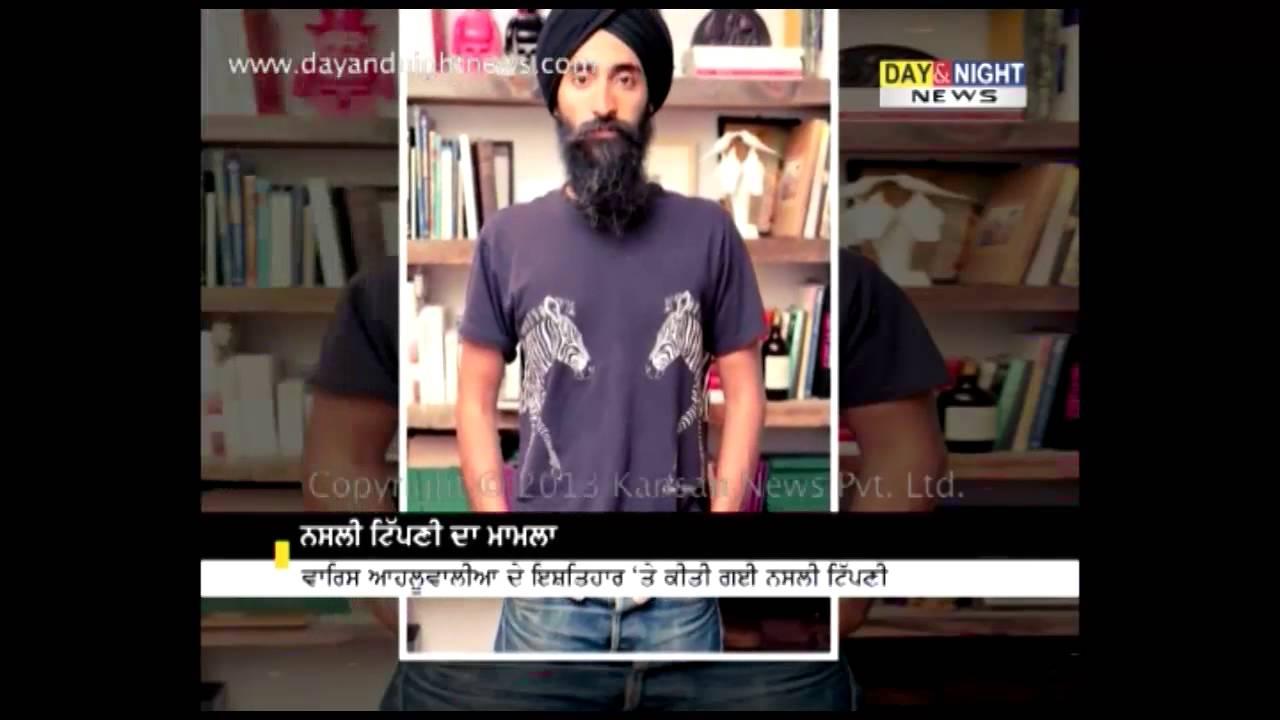 Gaps ad with sikh model waris ahluwalia defaced with racist gaps ad with sikh model waris ahluwalia defaced with racist graffiti youtube publicscrutiny Gallery