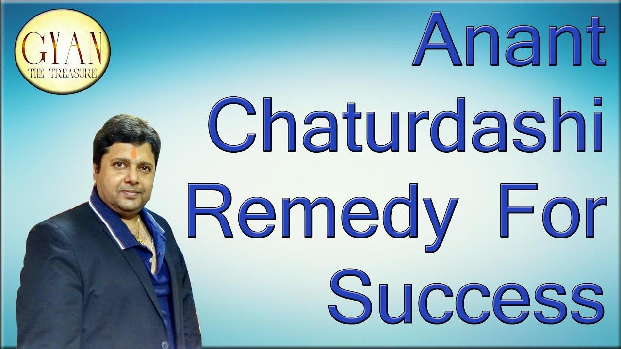 1 Sep'20 में अनंत चतुर्दशी के उपाय // Anant Chaturdashi Remedy For Success , Success & only Success