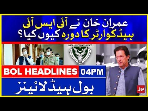 PM Imran Khan ISI Headquarters Visit