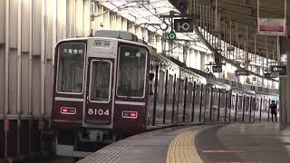 【阪急電鉄】8000系8004F%普通大阪梅田行%classic8000@豊中('20/11)