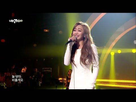 lee sun hee meet him among them lyrics king