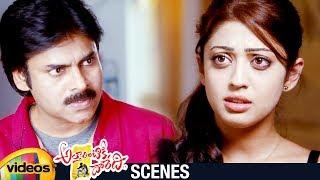 Pawan Kalyan Shocked by Pranitha's Love Story | Attarintiki Daredi Telugu Movie | Trivikram | DSP