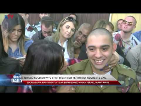 Your News From Israel - July 6, 2017