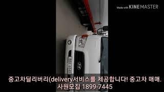 현대자동차e-마이티 3.5톤 냉동탑. 중고차딜리버리 (…