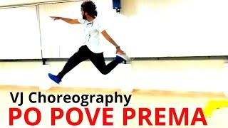 po-pove-prema-dance-cover-suryakantam-telugu-melody