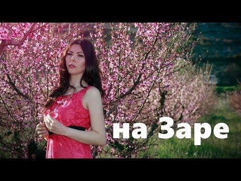 """Альянс """"На заре"""" (1987) Стерео HD версия Крым Удивляет"""