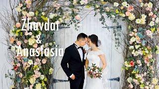 Свадьба Жавдата и Анастасии.Клип.