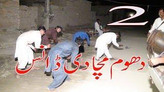 pakistani boys dhol dance || excellent dhol dance 2021 Chak 423 burewala