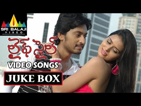 Life Style Songs Jukebox | Video Songs Back to Back | Nischal, Meenakshi Dixit | Sri Balaji Video