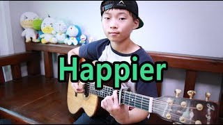 Baixar Happier (Marshmello ft. Bastille) _ fingerstyle guitar arranged & cover by Sean Song