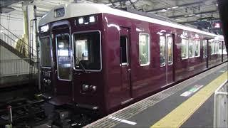 阪急7300系7303F 天下茶屋ゆき 淡路発車 (`21/1)
