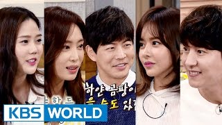 Happy Together - Hidden Charms Special [ENG/2016.04.14] | KBS World TV