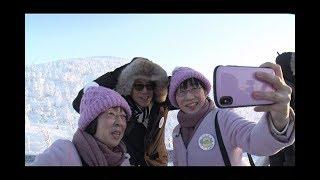 2月18日(月)の『帰れマンデー見っけ隊!!』では、タカアンドトシ・寺島...