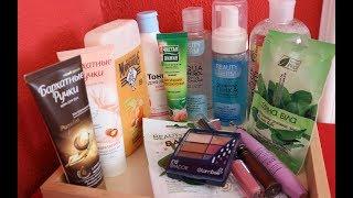 Заказ косметики с сайта makeup.com.ua (мейкап юа) и не только:GlamBee, Beauty Derm