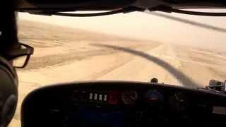 Habib Baghdadi Flying Diamond Aircraft - 14 06 2014