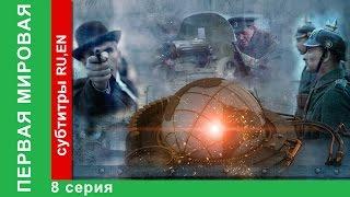 видео Крымский министр упёр 70 кг золота и ушёл в отставку