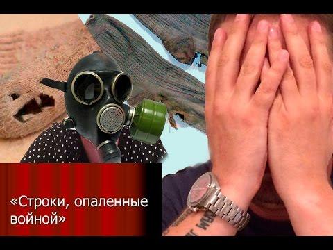 'В мене не портянки'. Лирическое.  + English Subtitles