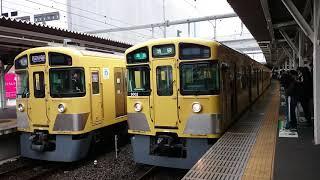 【廃車6編成目ですかね】西武9000系9102F が廃車になりました。