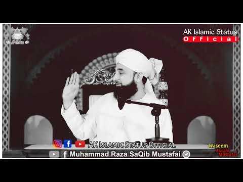 ❤Heart touching Islamic