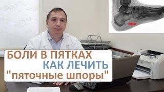 видео Артролог