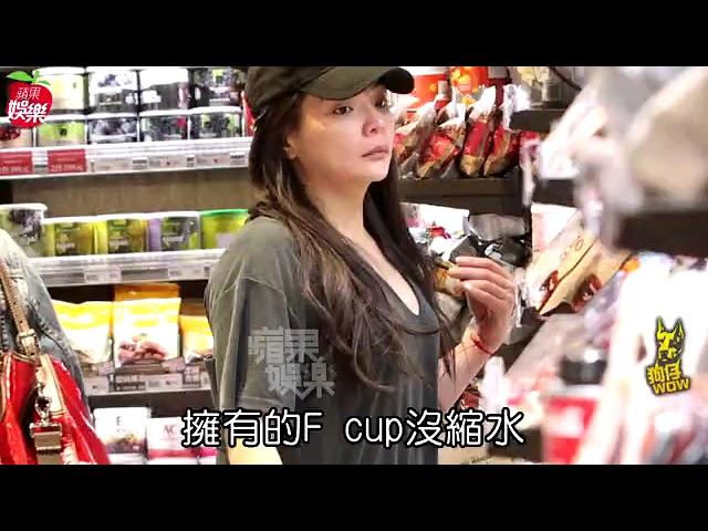 【狗仔偷拍】瘦身女星F奶蹦出 素顏長這樣 | 蘋果娛樂 | 台灣蘋果日報