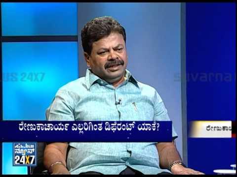 Naanu _ secret of celebrities revealed | guest is Renukacharya | part3