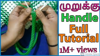 Tamil-Murukku handle Weaving Tutorial for Plastic wire Koodai | Plastic wire basket weaving |